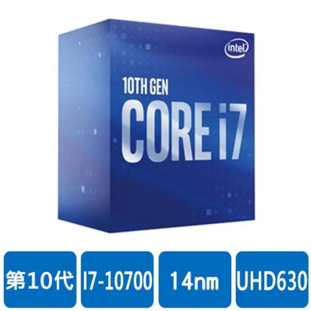 【Intel 英特爾】i7-10700 處理器 盒裝