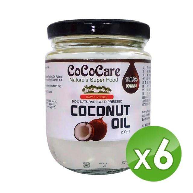 【CoCoCare】100%冷壓初榨椰子油(200mlX6入)