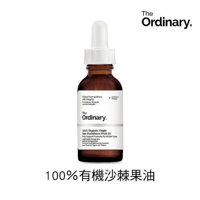 【The Ordinary】100%有機沙棘果油(滋養、保護皮膚)