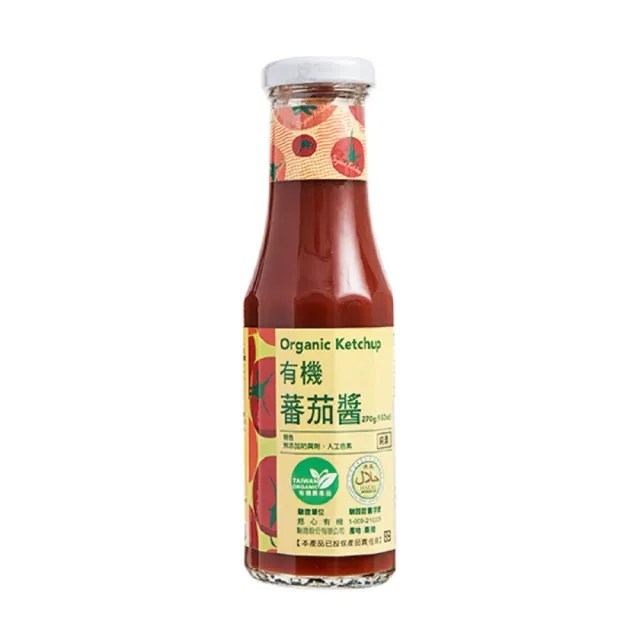 【里仁】有機蕃茄醬270g
