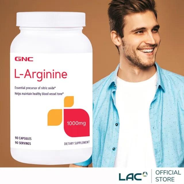 【LAC 利維喜】GNC健安喜 精胺酸1000膠囊90顆(游離型左旋精胺酸/男性保健)