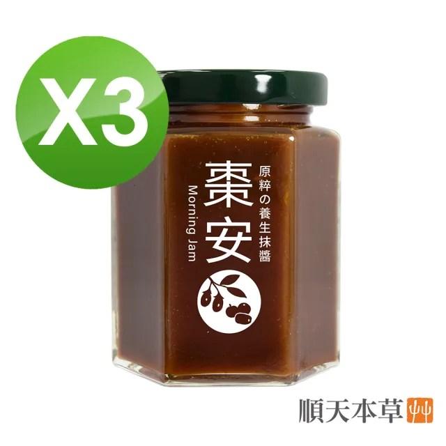 【順天本草】棗安養生抹醬-紅棗桂圓佐枸杞(210g/瓶x3)