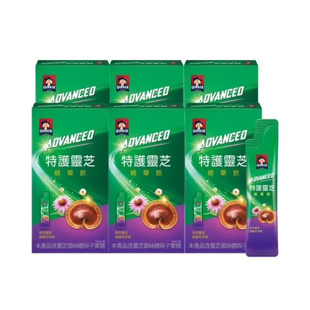 【QUAKER 桂格】Advanced特護靈芝精華飲盒裝15ml×42入