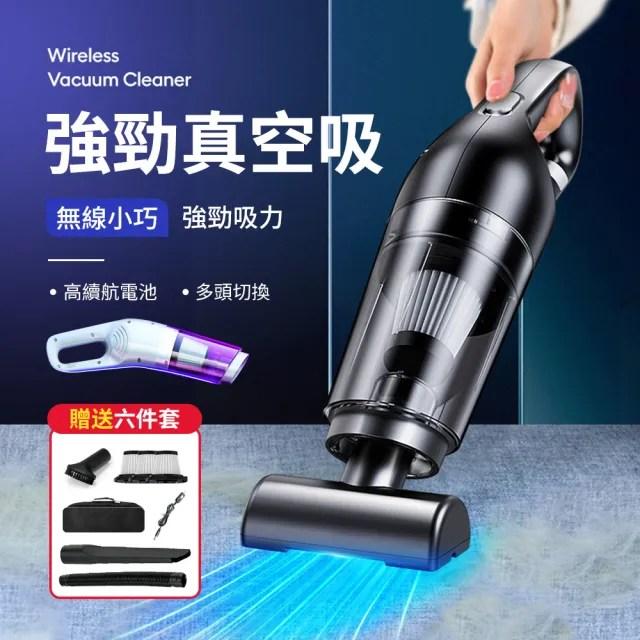 【徠本】汽車無線吸塵器 乾濕兩用 手持家用120W大功率(附贈多種吸頭+濾芯3個+收納包)