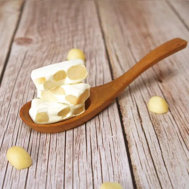 【午後小食光】夏威夷豆牛軋糖(160g/包)