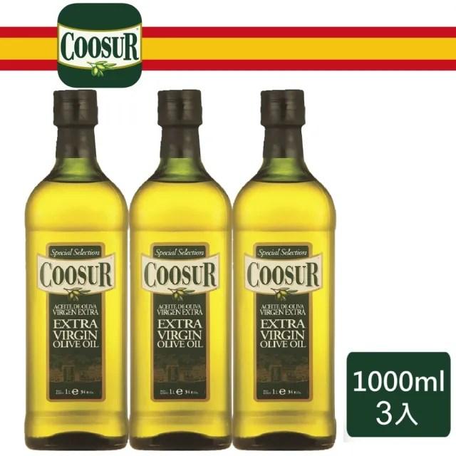 【Coosur 山富】冷壓特級初榨橄欖油1000mlx3瓶(橄欖油 初榨 山富 coosur)