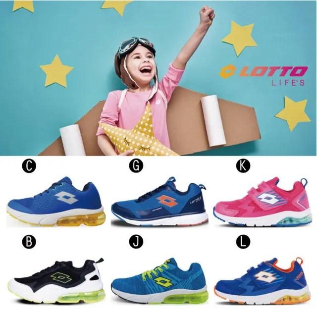 【LOTTO】兒童鞋 避震跑鞋/競速避震跑鞋/輕量運動涼鞋/護趾運動涼鞋(多款任選)