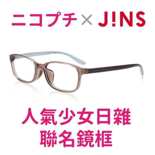 【JINS】青春少女感輕量眼鏡(AJRF20S130)