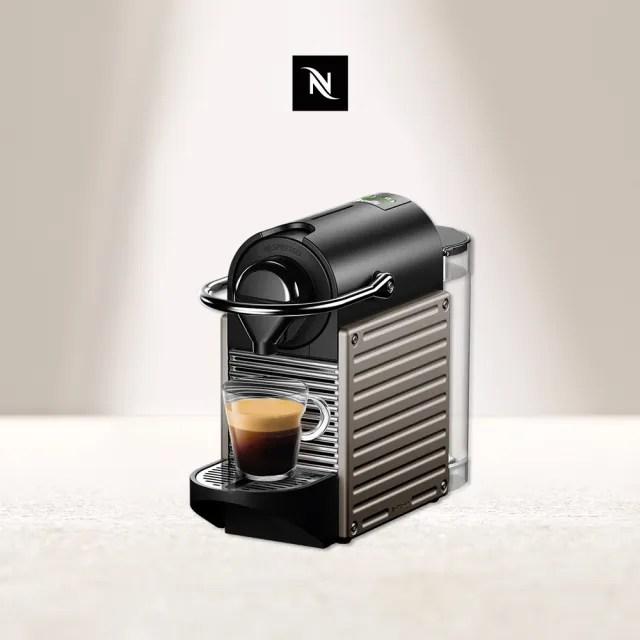 【Nespresso】膠囊咖啡機 Pixie(瑞士頂級咖啡品牌)
