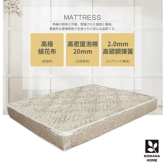 【多瓦娜】亨利高級緹花雙面軟硬兩用單人獨立筒床墊-3.5尺