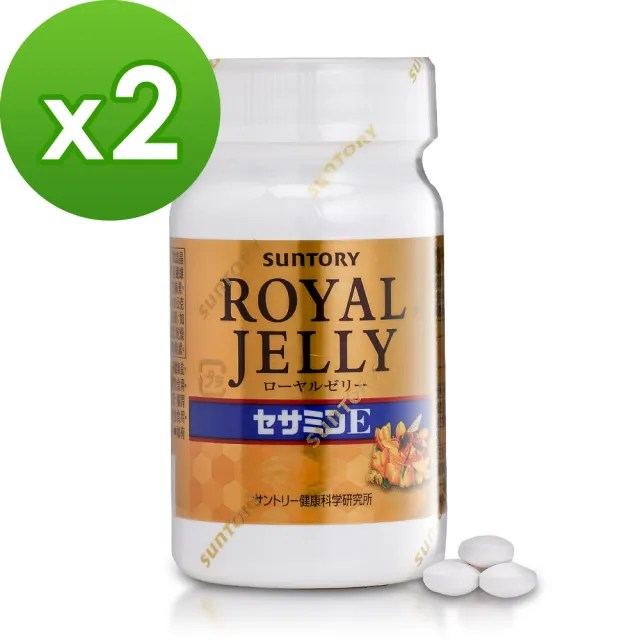 【Suntory 三得利】蜂王乳+芝麻明E*2瓶(120顆/瓶)