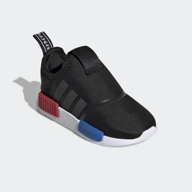 【adidas官方旗艦館】童鞋 NMD 360 經典鞋 男童/女童(EE6355)