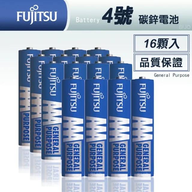 【FUJITSU 富士通】藍版能量4號AAA碳鋅電池 R03 F-GP-16顆入