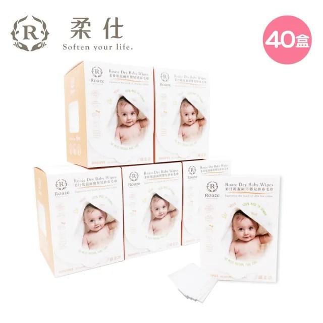 【Roaze 柔仕】MIT乾濕兩用紗布毛巾 - 纖柔款(80片 X 40盒)