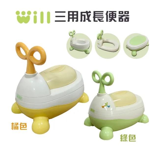 【VIVIBABY】日本Will多功能嬰兒幼學習便器 幼兒便器 小馬桶 便盆(輔助便器 兒童便盆 小馬桶  小朋友馬桶)
