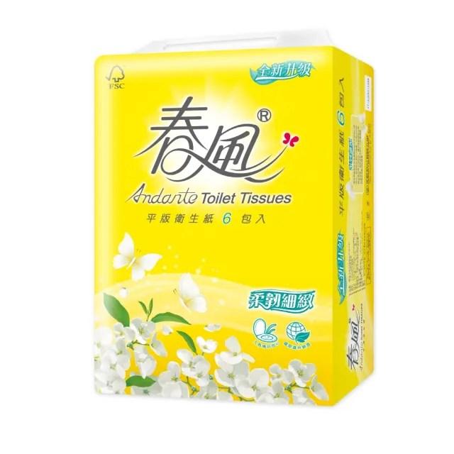 【春風】春風平版衛生紙300張*6包*6串-柔韌細緻
