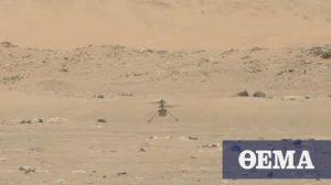 It shows the dust on Mars