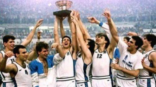 14 Ιουνίου 1987: Η μέρα που άλλαξε το ελληνικό μπάσκετ
