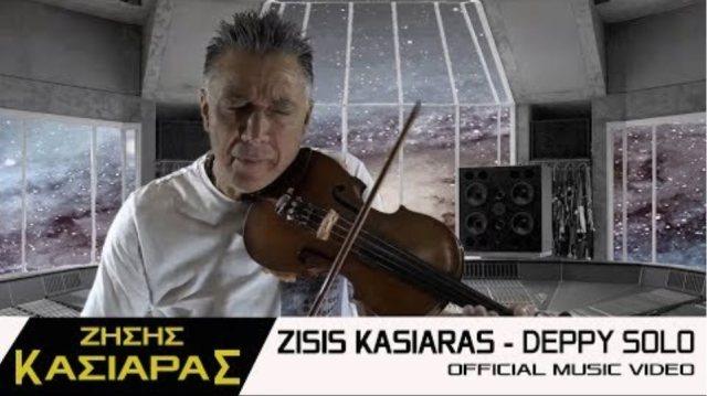 Zisis Kasiaras - Deppy Solo || HD VIdeo Song 2019