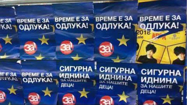 Η Voria.gr στα Σκόπια για το δημοψήφισμα