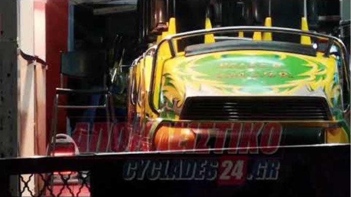 ΑΠΟΚΛΕΙΣΤΙΚΟ ΒΙΝΤΕΟ απο Τρίκαλα: Ατύχημα σοκ στο τρενάκι του Μύλου των Ξωτικών