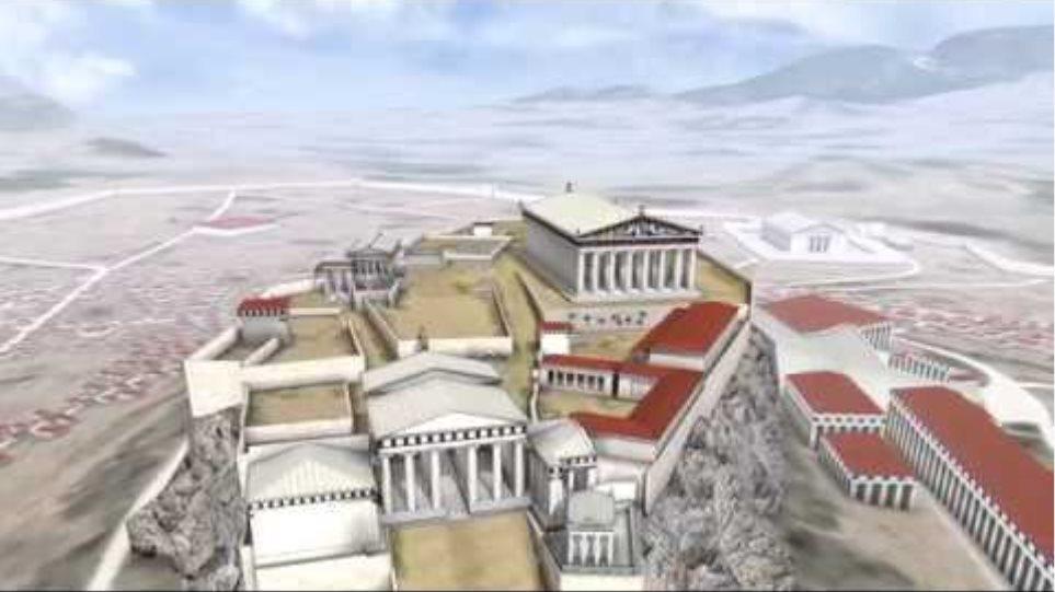 Διαδραστική Περιήγηση στην Ακρόπολη της Εποχής του Περικλή