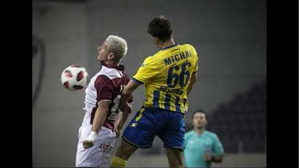 5η ΑΕΛ-Παναιτωλικός 1-0 2018-19 Εικόνες