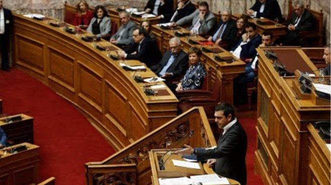 Ομιλία στη Βουλή στο πλαίσιο της «Ώρας του Πρωθυπουργού»