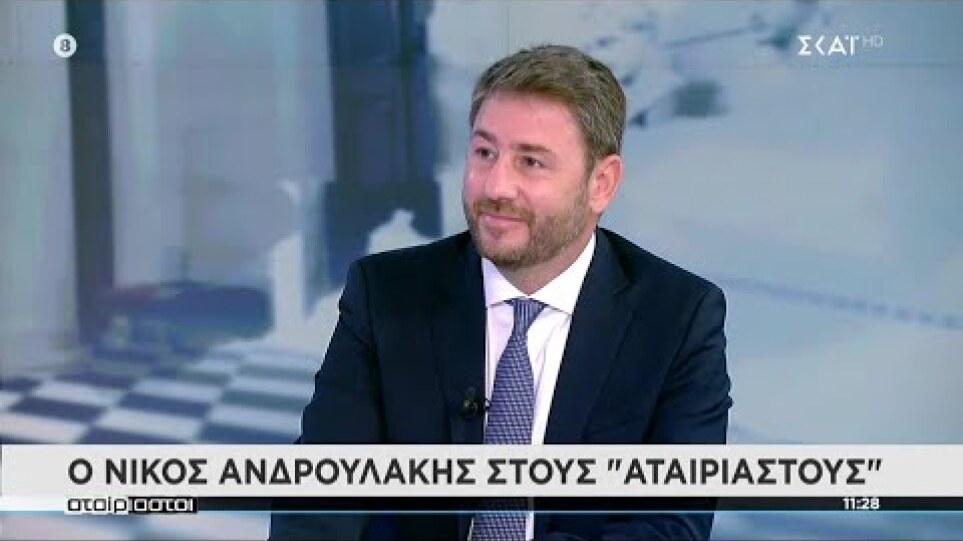 Συνέντευξη του Νίκου Ανδρουλάκη στον ΣΚΑΪ | 23/7/2021