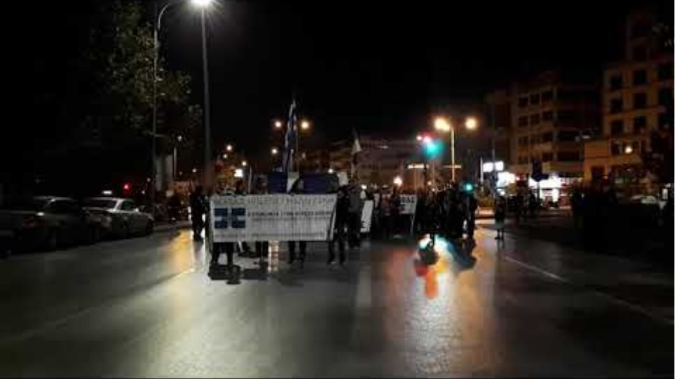 Thestival.gr Πορεία Ιερός Λόχος για Κατσίφα