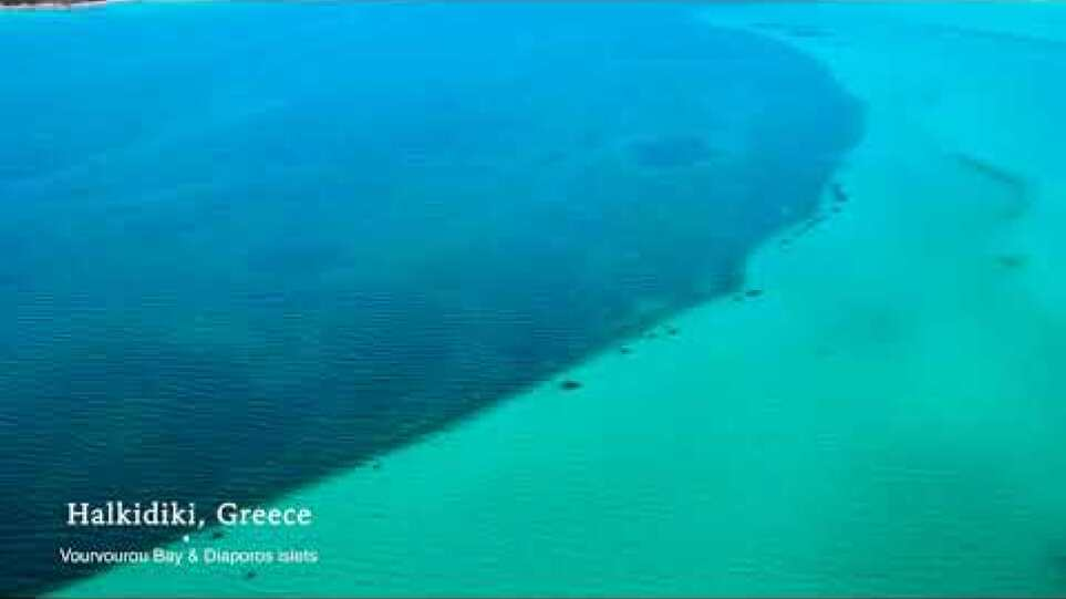Vourvourou Bay & Diaporos islets YT V4