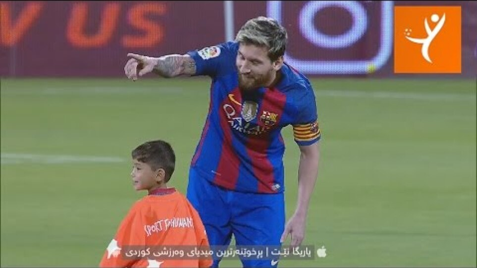 FC Barcelona's Leo Messi & his biggest fan Murtaza Ahmadi