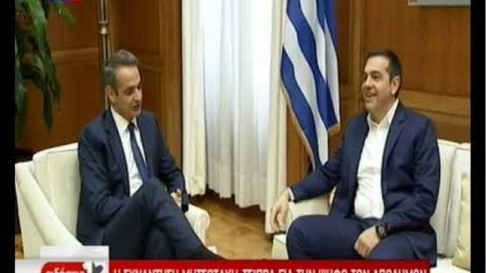 Συνάντηση του Κυριάκου Μητσοτάκη με τον Αλέξη Τσίπρα