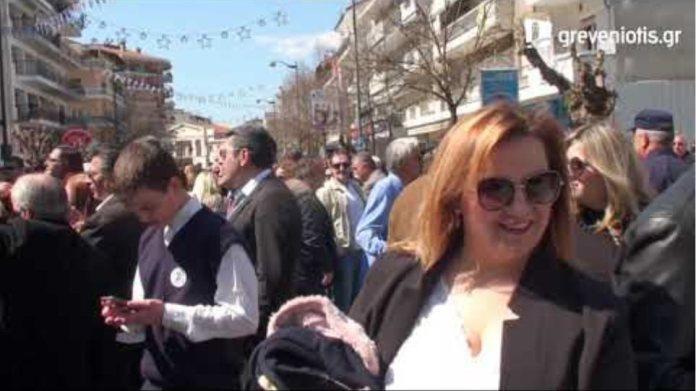 greveniotis.gr ΜΑΚΕΔΟΝΙΑ ΞΑΚΟΥΣΤΗ  για την 25 Μαρτίου στα Γρεβενά