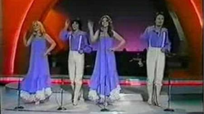 Eurovision 1977 - Greece