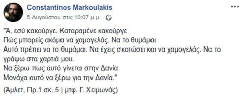 markoy800