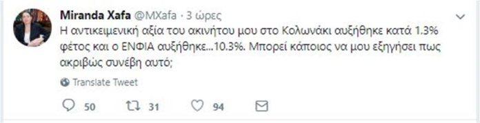 ksafa11