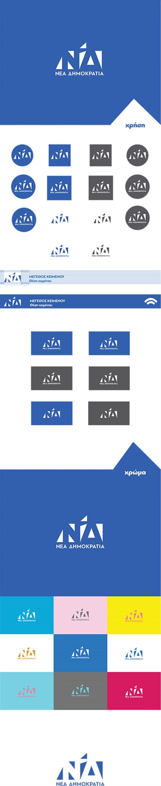 nd-logo01