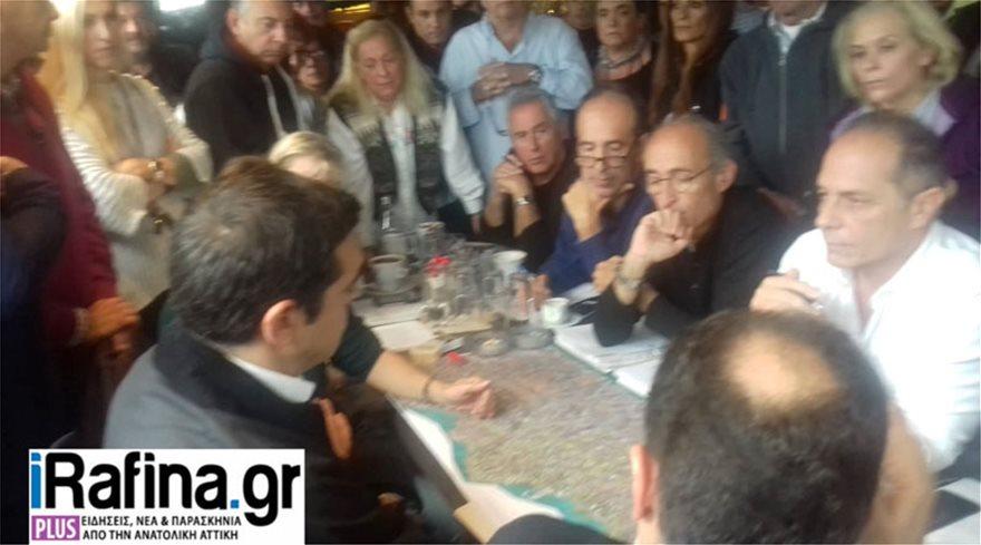 tsipras_spirtzis_katoikoi_mati3