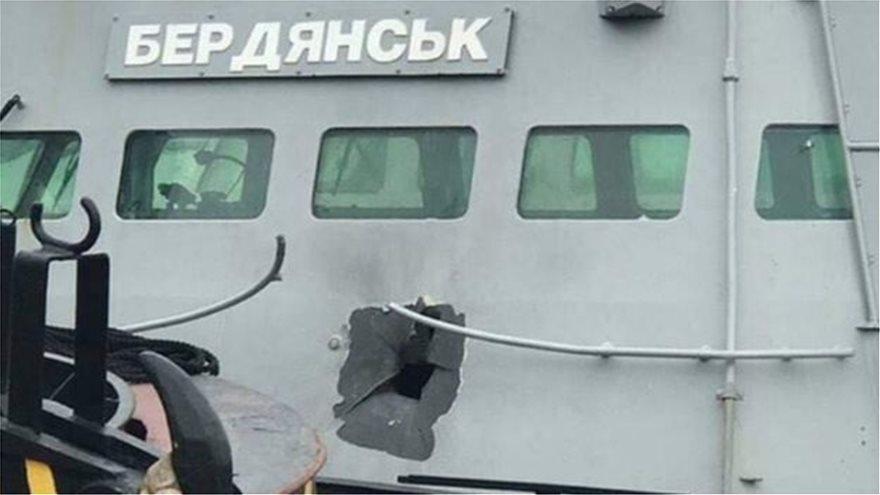 ukraine_fire