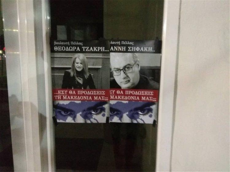 tzakri-sifakis-afisa
