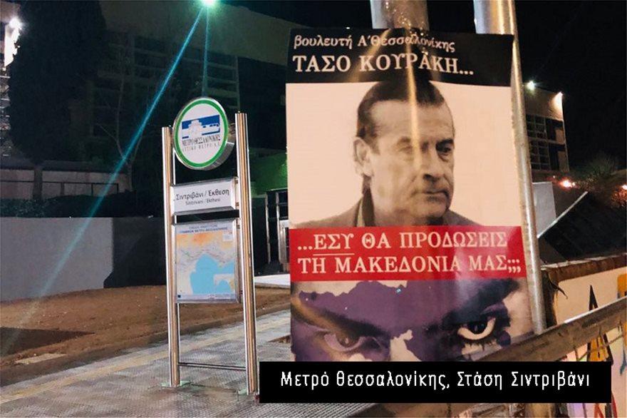 afises-thessaloniki-okto