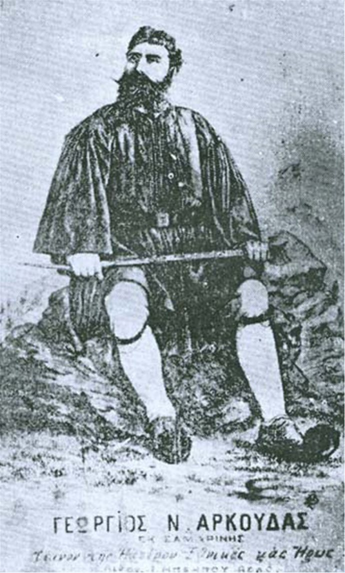arkoudas
