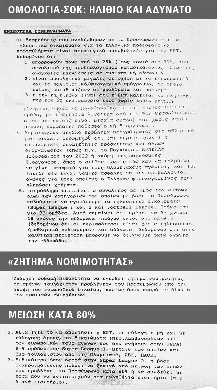 egrafo2