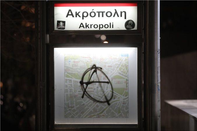 metro-akropoli-sinthimata3