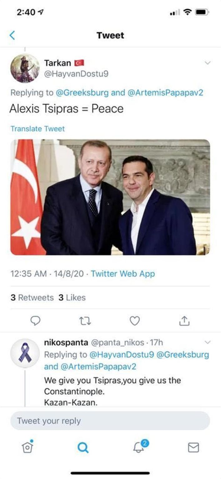 tsipras_twiter12