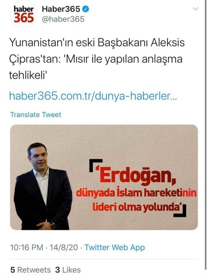 tsipras_twiter3