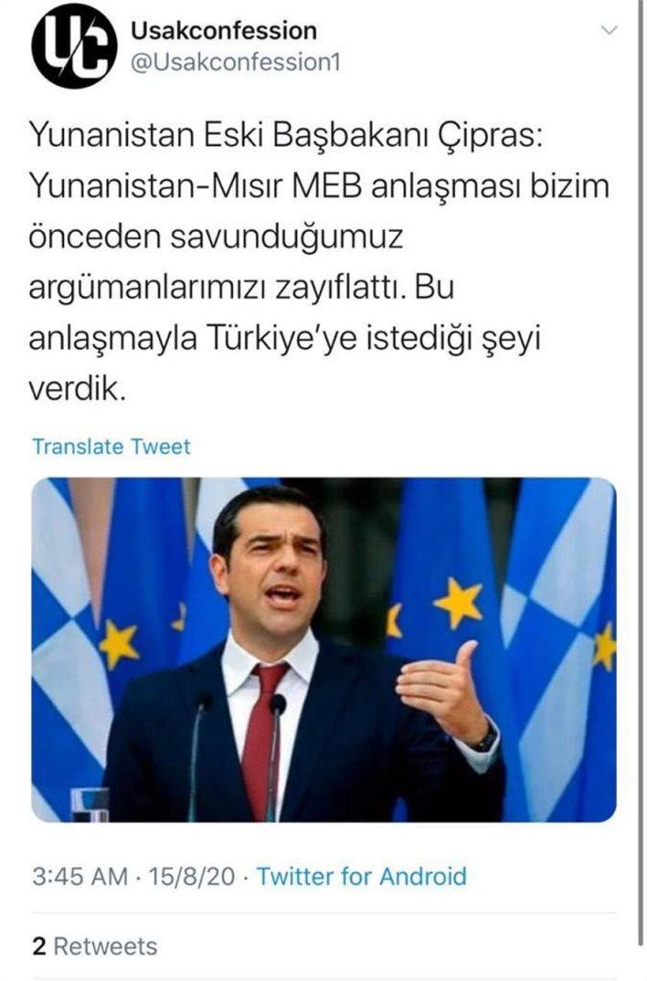 tsipras_twiter6