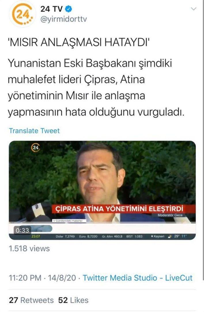 tsipras_twiter8