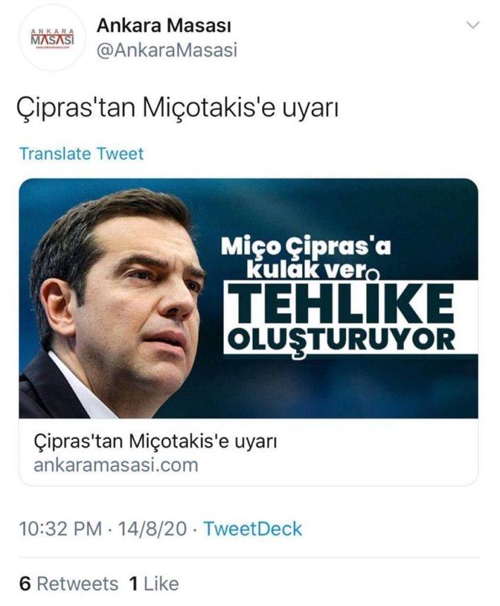 tsipras_twiter_
